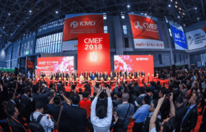 79th Spring- CMEF Held in Shanghai2